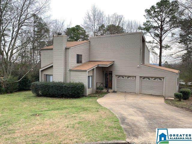 5 Wrenwood Cir, Anniston, AL 36207 (MLS #875891) :: Bentley Drozdowicz Group