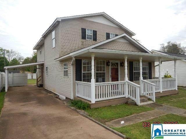 546 Mound Ave, Cordova, AL 35550 (MLS #878360) :: Josh Vernon Group