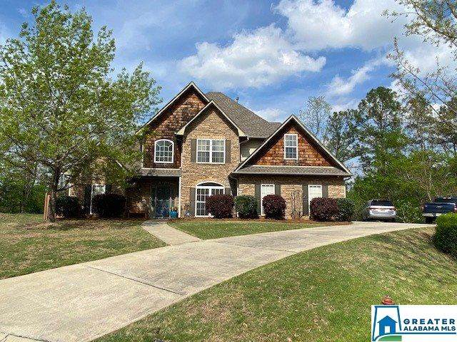 200 Creekwood Ct, Helena, AL 35080 (MLS #878971) :: Bentley Drozdowicz Group
