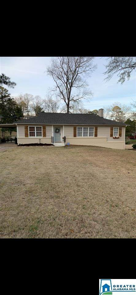 525 Lakeridge Dr, Bessemer, AL 35020 (MLS #879572) :: Bailey Real Estate Group