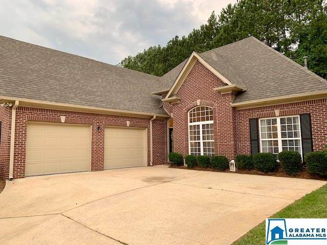 5895 Lake Cyrus Dr, Hoover, AL 35244 (MLS #885235) :: Howard Whatley