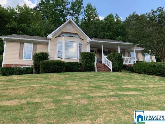 6054 Steeplechase Dr, Pinson, AL 35126 (MLS #886832) :: Bailey Real Estate Group