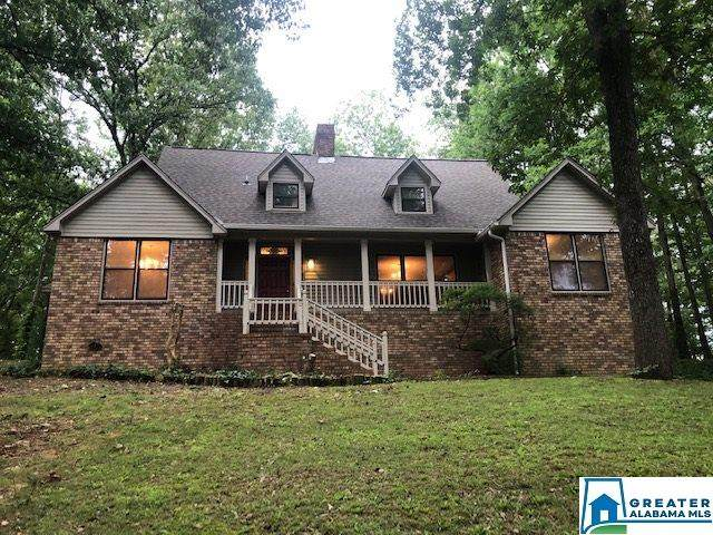 19 Sugar Limb Ln, Mccalla, AL 35111 (MLS #888255) :: LIST Birmingham