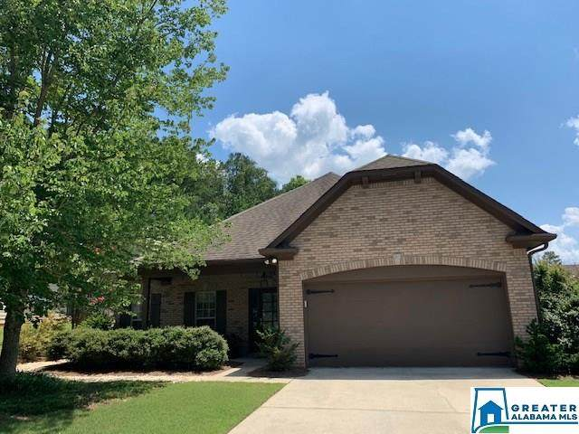 412 Sweet Leaf Ln, Alabaster, AL 35114 (MLS #889171) :: LIST Birmingham