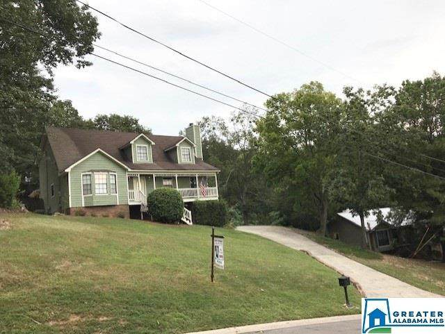 1369 Dearing Downs Cir, Helena, AL 35080 (MLS #893065) :: Bailey Real Estate Group