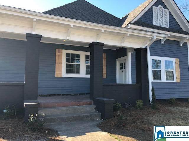 1500 20TH ST N, Birmingham, AL 35234 (MLS #893558) :: Bailey Real Estate Group