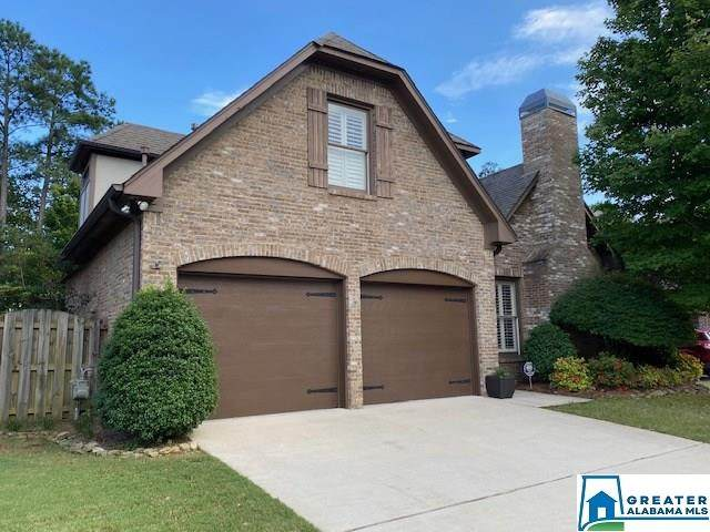 2290 Chalybe Trl, Hoover, AL 35226 (MLS #895342) :: Howard Whatley