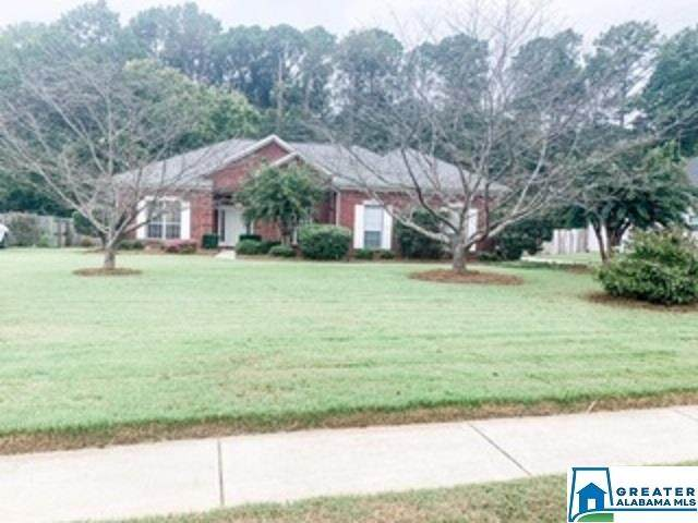 1347 Rowan Springs Dr, Leeds, AL 35094 (MLS #895852) :: Bailey Real Estate Group