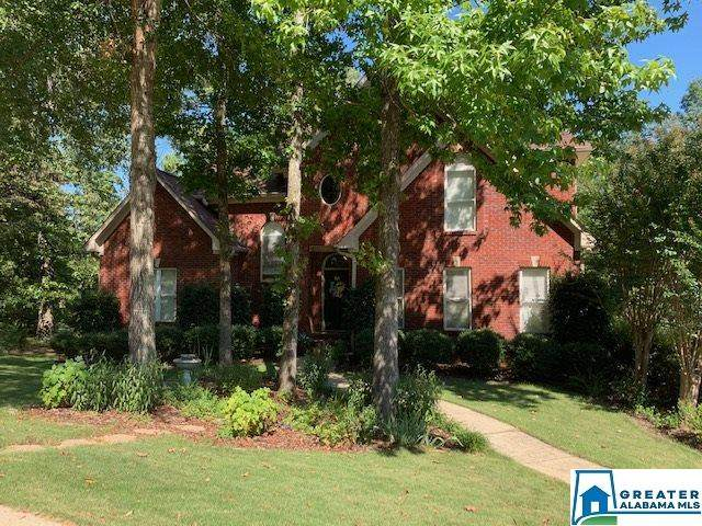 234 Lake Forest Way, Alabaster, AL 35114 (MLS #897640) :: Bailey Real Estate Group