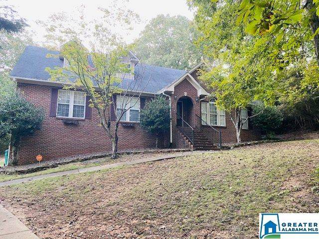 57 Woodland Hills Dr, Springville, AL 35146 (MLS #897933) :: Bailey Real Estate Group