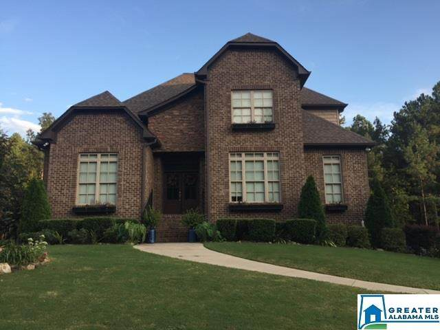 7325 Bayberry Rd, Helena, AL 35022 (MLS #898285) :: Bentley Drozdowicz Group