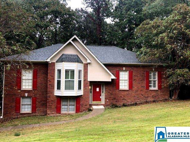 3056 Thrasher Ln, Hoover, AL 35244 (MLS #899939) :: LocAL Realty