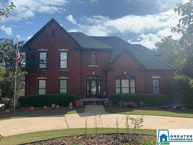 418 Woodward Rd, Trussville, AL 35173 (MLS #900031) :: Josh Vernon Group