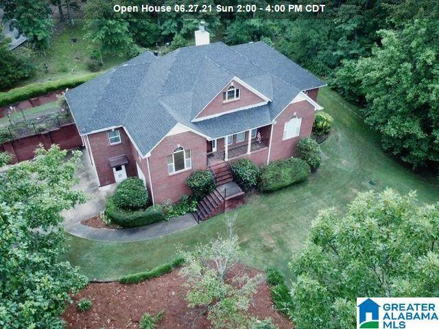 300 Aradon Lane, Odenville, AL 35120 (MLS #1288024) :: LocAL Realty