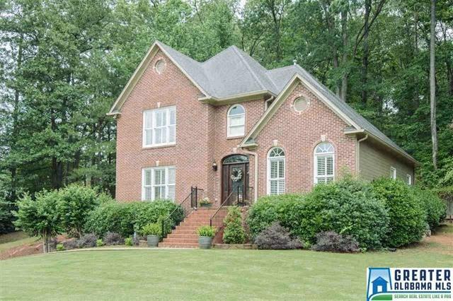 5175 Stonehaven Dr, Birmingham, AL 35244 (MLS #800772) :: The Mega Agent Real Estate Team at RE/MAX Advantage