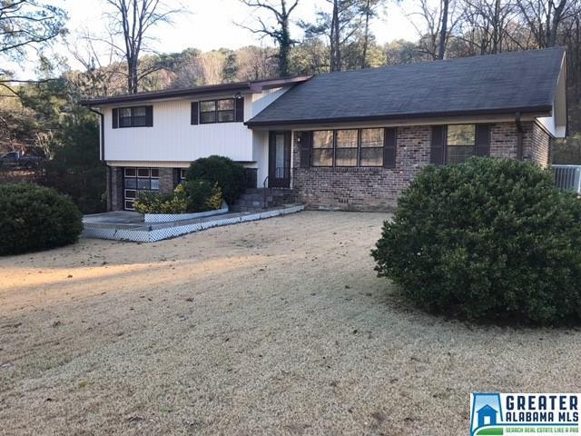 1073 Forest Brook Dr, Homewood, AL 35226 (MLS #802269) :: A-List Real Estate Group
