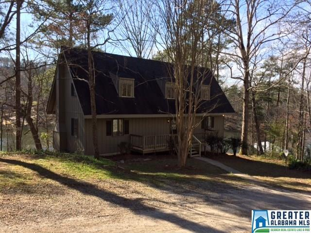 1732 Lakeshore Dr, Oneonta, AL 35121 (MLS #810773) :: Howard Whatley