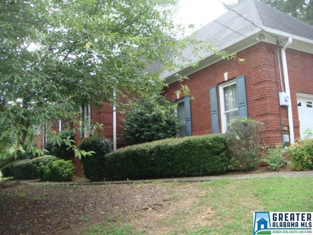 812 Vanessa Dr, Trussville, AL 35173 (MLS #822159) :: Josh Vernon Group