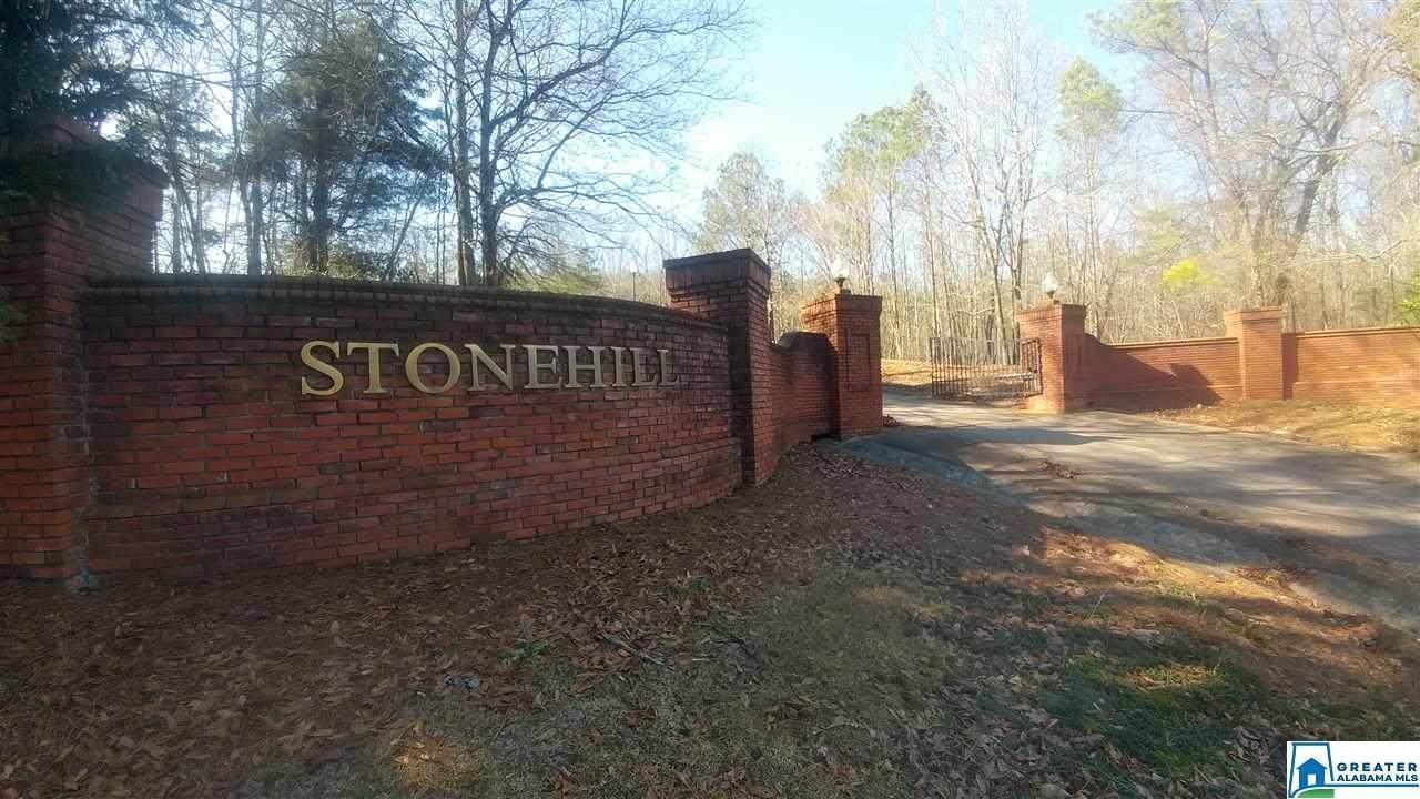 208 Stonehill Ln - Photo 1