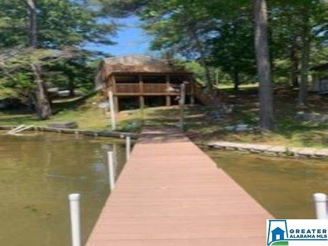 16870 Co Rd 42, Shelby, AL 35143 (MLS #884455) :: Bentley Drozdowicz Group