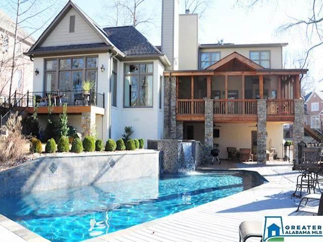 800 Southbend Ln, Vestavia Hills, AL 35243 (MLS #892453) :: Bailey Real Estate Group