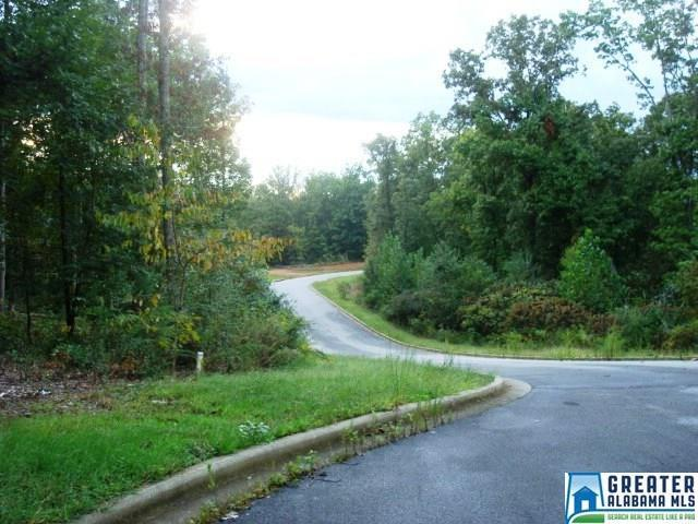 lot 4 Loberry Trl #4, Jacksonville, AL 36265 (MLS #730424) :: LIST Birmingham