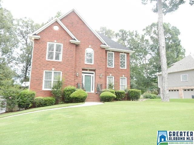2337 Woodhighlands Dr, Hoover, AL 35244 (MLS #788019) :: The Mega Agent Real Estate Team at RE/MAX Advantage