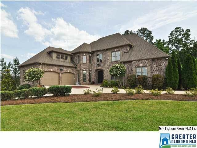 1008 Highland Gate Ct, Hoover, AL 35244 (MLS #834396) :: The Mega Agent Real Estate Team at RE/MAX Advantage