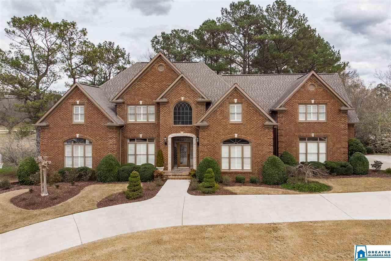200 Cahaba Oaks Trl - Photo 1
