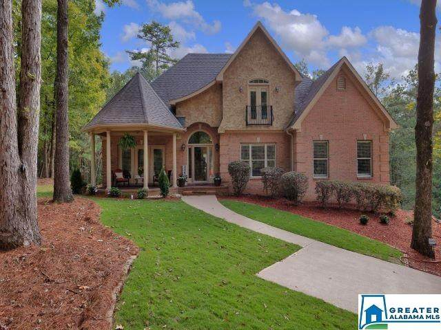 3405 Floyd Bradford Cutoff Rd, Trussville, AL 35173 (MLS #894240) :: LocAL Realty