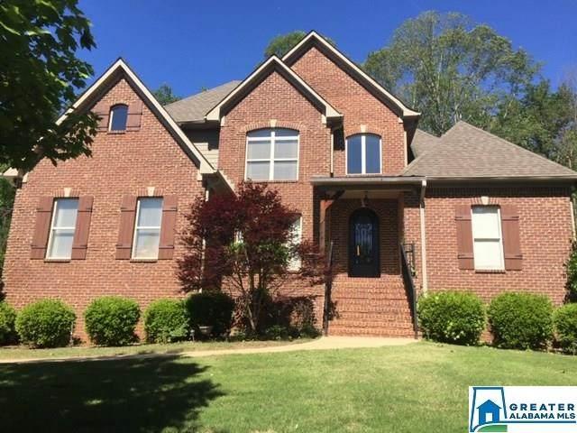 8176 Carrington Dr, Trussville, AL 35173 (MLS #896624) :: Bailey Real Estate Group