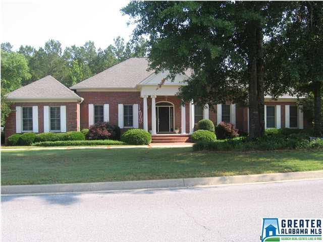 18 Stone Ridge Dr, Sylacauga, AL 35150 (MLS #632856) :: Josh Vernon Group