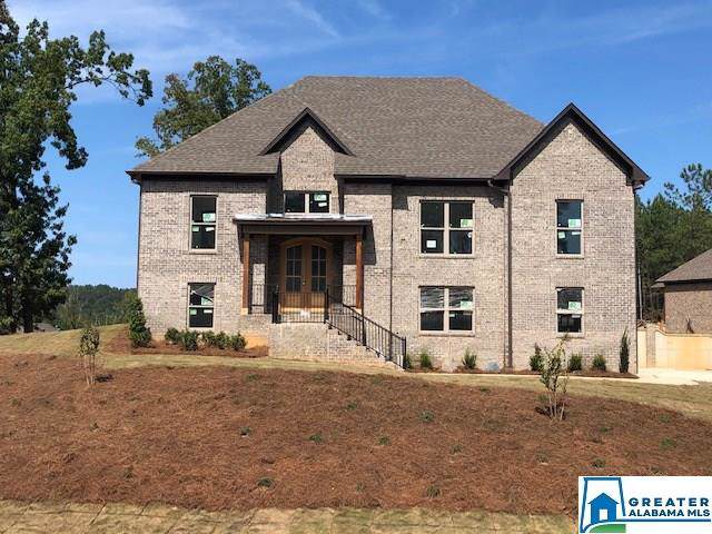 138 Flagstone Dr, Chelsea, AL 35043 (MLS #848087) :: LocAL Realty
