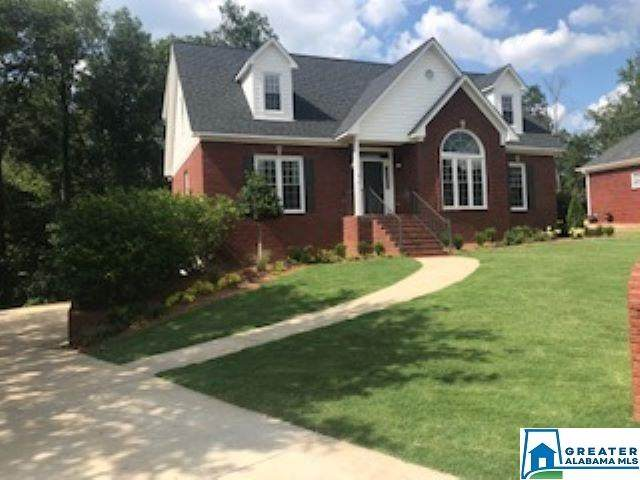 3728 Lookout Dr, Trussville, AL 35173 (MLS #885989) :: Howard Whatley