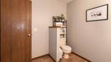 94 Country Club Drive - Photo 17