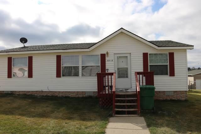 3918 Chandler Lane, Bismarck, ND 58503 (MLS #408820) :: Trademark Realty