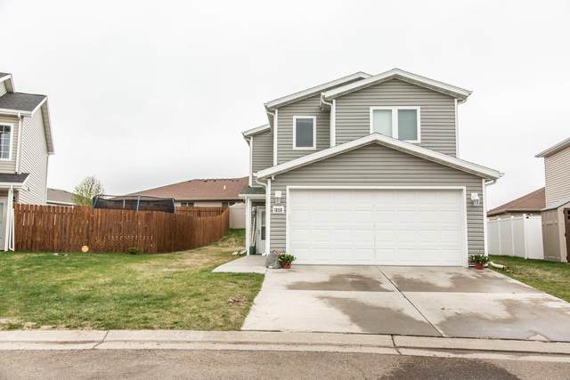1050 Madison Lane, Bismarck, ND 58503 (MLS #410724) :: Trademark Realty