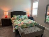 9841 White Sands Pl - Photo 4