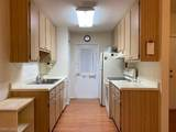20781 Coconut Dr - Photo 4