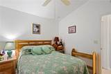 732 Bedford Point Ave - Photo 20