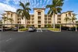 4015 Palm Tree Blvd - Photo 1