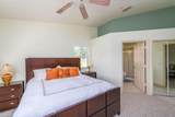 9700 Rosewood Pointe Ct - Photo 18