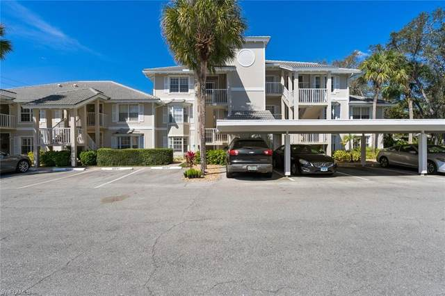 526 Sugar Pine Ln, NAPLES, FL 34108 (MLS #220017931) :: Florida Homestar Team