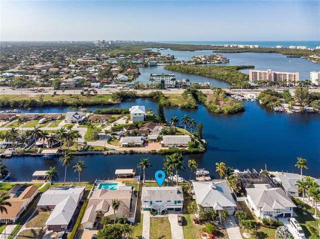 4861 Regal Dr, BONITA SPRINGS, FL 34134 (MLS #221027499) :: NextHome Advisors