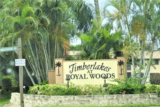 17426 Birchwood Ln #12, FORT MYERS, FL 33908 (#221043909) :: Caine Luxury Team