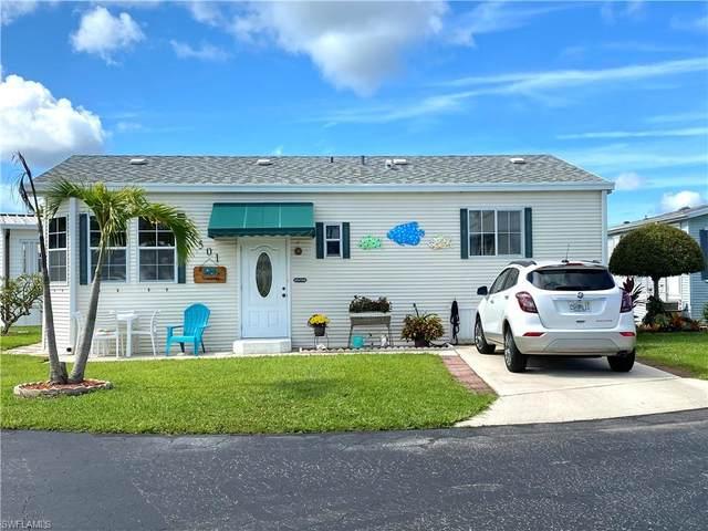 4501 Lantern Ln E, ESTERO, FL 33928 (MLS #221068305) :: Clausen Properties, Inc.