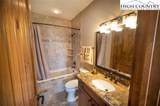 138 Spring House Drive - Photo 12