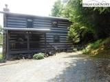 368 Wildcat Estates Drive - Photo 7
