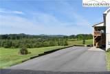 1260 Memorial Park Drive - Photo 48