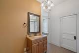 225 South College Street - Photo 14